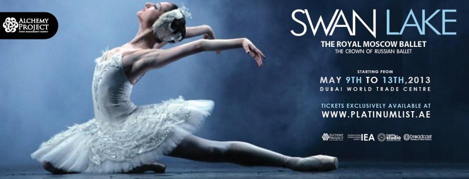 swanlake-promo