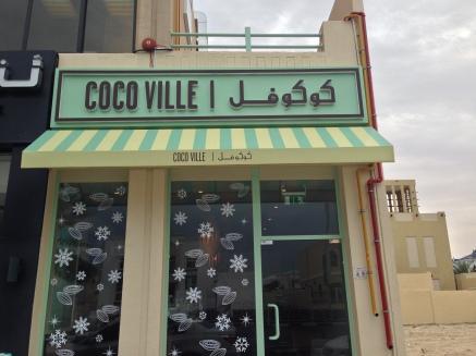 Coco Ville