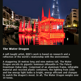 The Water Dragon